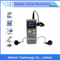 Mini Gift gadget Digital Voice Recorder 4GB/Sound Recorder