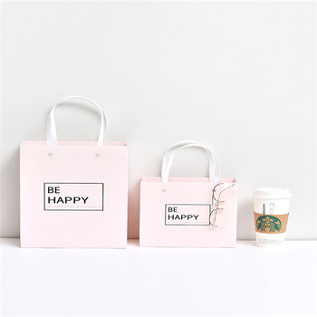 Colorful lovely christmas paper gift packaging bag wholesale in China
