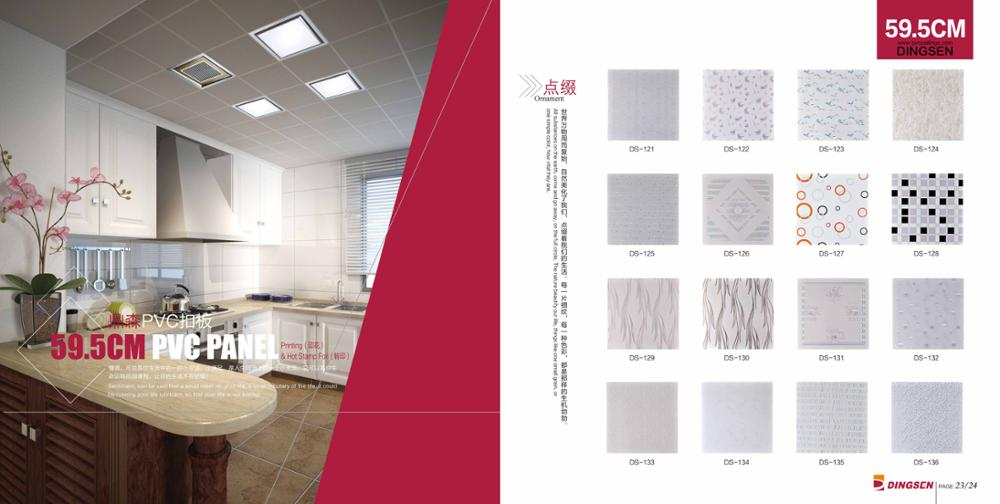 pattern laminating pvc ceiling panel