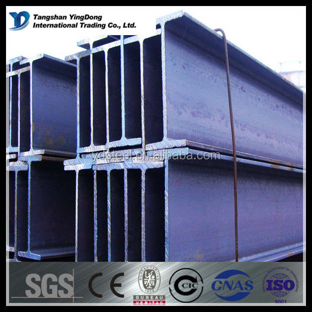 china steel h section h beams