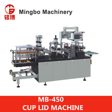 hot selling china supplier disposable cup lids making machinery(MB-450)