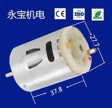 motor RS-385SA,small electric motor ,brush dc motor controller