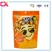 Plastic customized printed sugar and creamer sachet/seasoning packaging bag