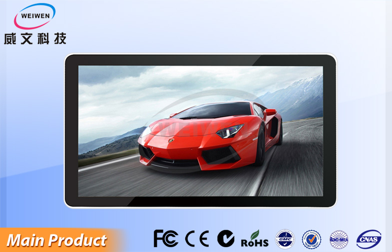 HOT wall mount 43 inch wifi interactive network advertising android tablet pc