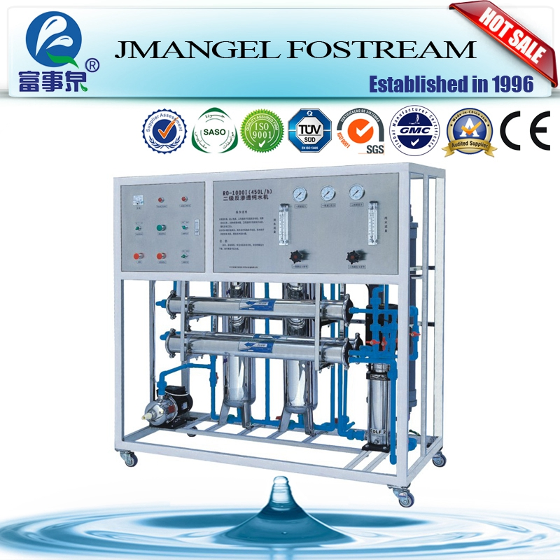 CE standard USA DOW membrane ro water process equipment