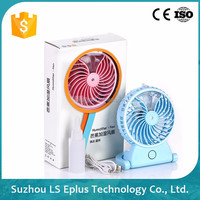 Water Spray Fan Outdoor Water Mist Fans Cooling Fan