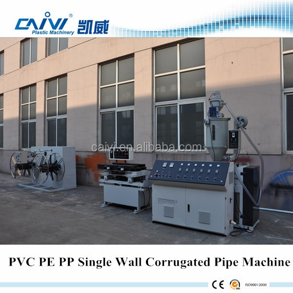PE PVC single wall corrugated split pipe extruder / extrusion line