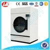 LJ 15kg gas heating commercial dryer machine