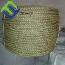 Customized 3-Strand sisal Marine rope/jute rope diameter 4mm-36mm hot sale