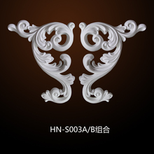 HN-S003 Wholesale Furniture Accessories Appliques and Onlays PU Ornaments