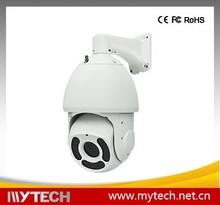 Top selling products in alibaba 1080p auto tracking ptz ip camera with 20x optical zoom