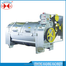 Hotel laundry Industrial horizontal machine for lg industrial washing machine