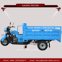 Canton kavaki brands motorized bike 200cc three wheel van tricycle cargo box carriage for sale