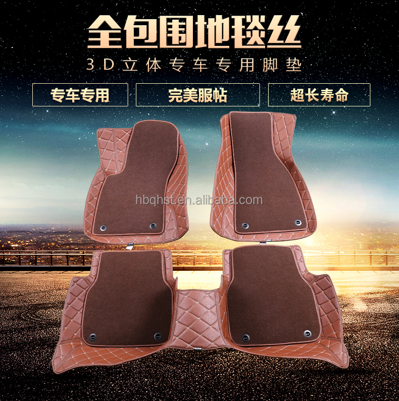 skid design XPE material 3D car mat