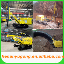 Rotary table drilling rig used small water well drilling machine drill rig parts