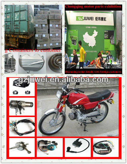High quality motorcycle part for CG125,CG150,CG200,AX100,GY6125,GY6150,GN125,YBR125,WY125,GY200