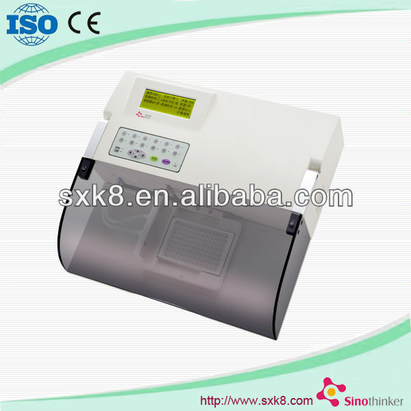 SK2000A manufacturer high quality elisa reader and elisa