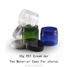 50g clear pet plastic jar with aluminum screw cap for hair mask packaging