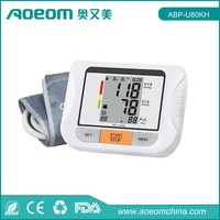 New Arrival FDA Approval Automatic Digital Upper Arm Type Blood Pressure Machine BP Monitor Meter