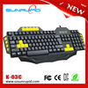 /product-detail/china-factory-computer-accessories-macro-definition-multimedia-gaming-keyboard-usb-60513317068.html