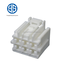 6 way auto plastic electrical plug connectorsMG653992