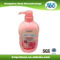 Shower gel OEM service