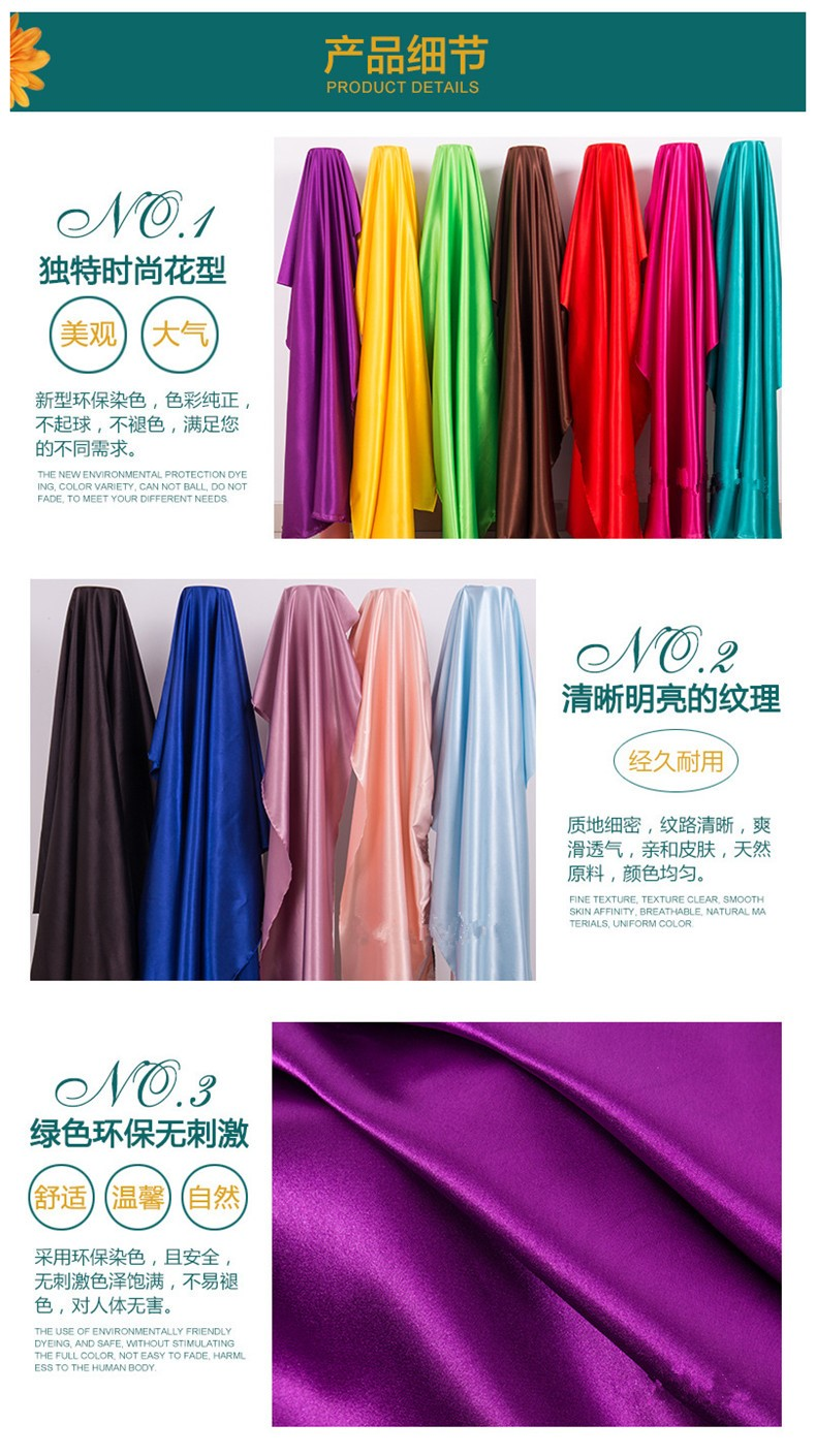 polyester stretch italian silk and satin fabric for nightgown