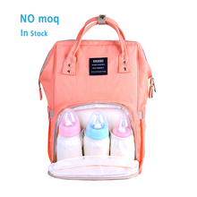 NEWEST private label tote baby blank shoulder <strong>backpack</strong> durable mother nappy bag travel mummy diaper bag