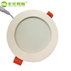 IP20 SMD 6 inch 18w led downlight with 150mm cut out
