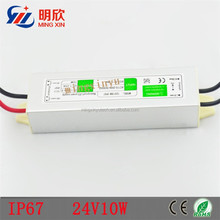 10w waterproof led driver ip67 Level waterproof power supply 230v 220v ac 24v dc transformer regulated led driver