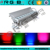 RGB 3IN1 waterproof outdoor mini led wall washer floor light with best quality