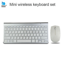 portable mini gold color wireless mouse keyboard combo for ipad smart tv