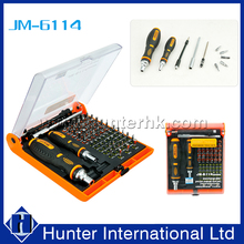 Hot Sell DIY Professional Hardware Tools