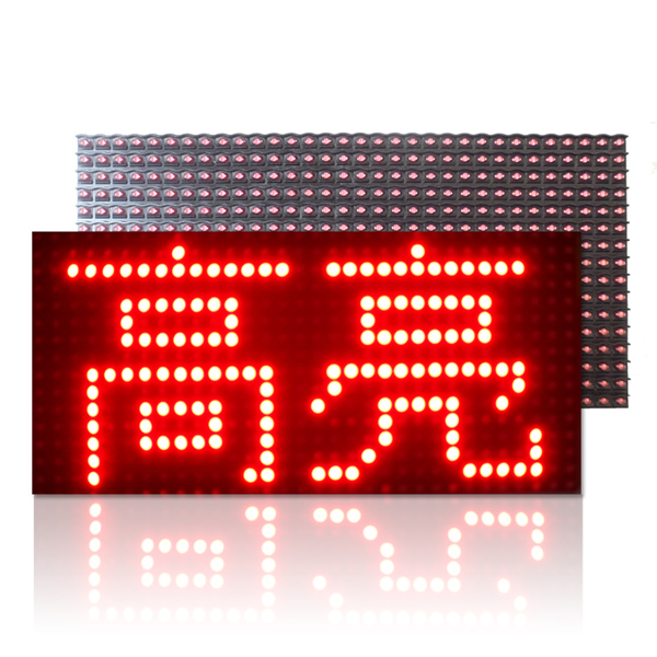 Niyakr China Top Ten Selling-Products Factory Price Outdoor 32*16 LED Display <strong>Module</strong> <strong>P10</strong> <strong>1R</strong> -V701C With CE ROHS