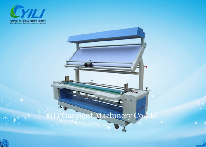 fabric winding inspection machine