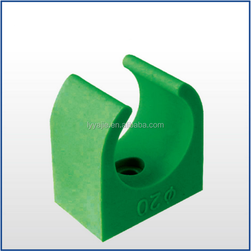 supply 20mm plastic PPR Pipe Clip / PPR Pipe Fitting