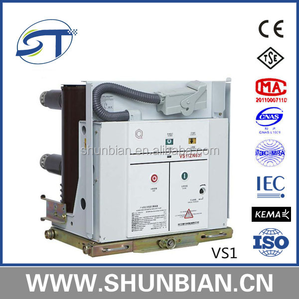 Manufacturer of vcb truck for switchgear width 800mm