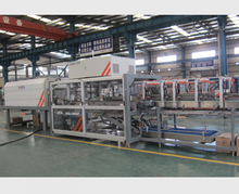 Automatic shrink wrapping machine Glass Bottle Shrink Wrapper (Film+tray)