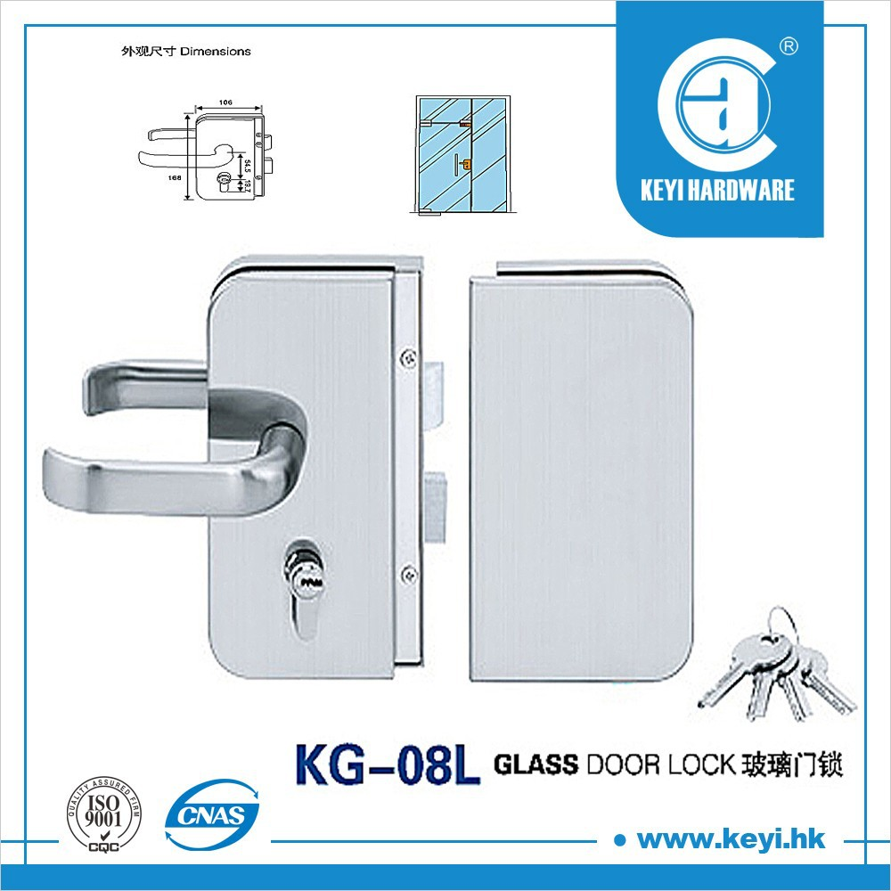 Double sided glass door cabinet lock 08L