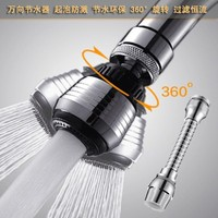 Home bath 360 degree rotatable Water Saving Shower Aerator