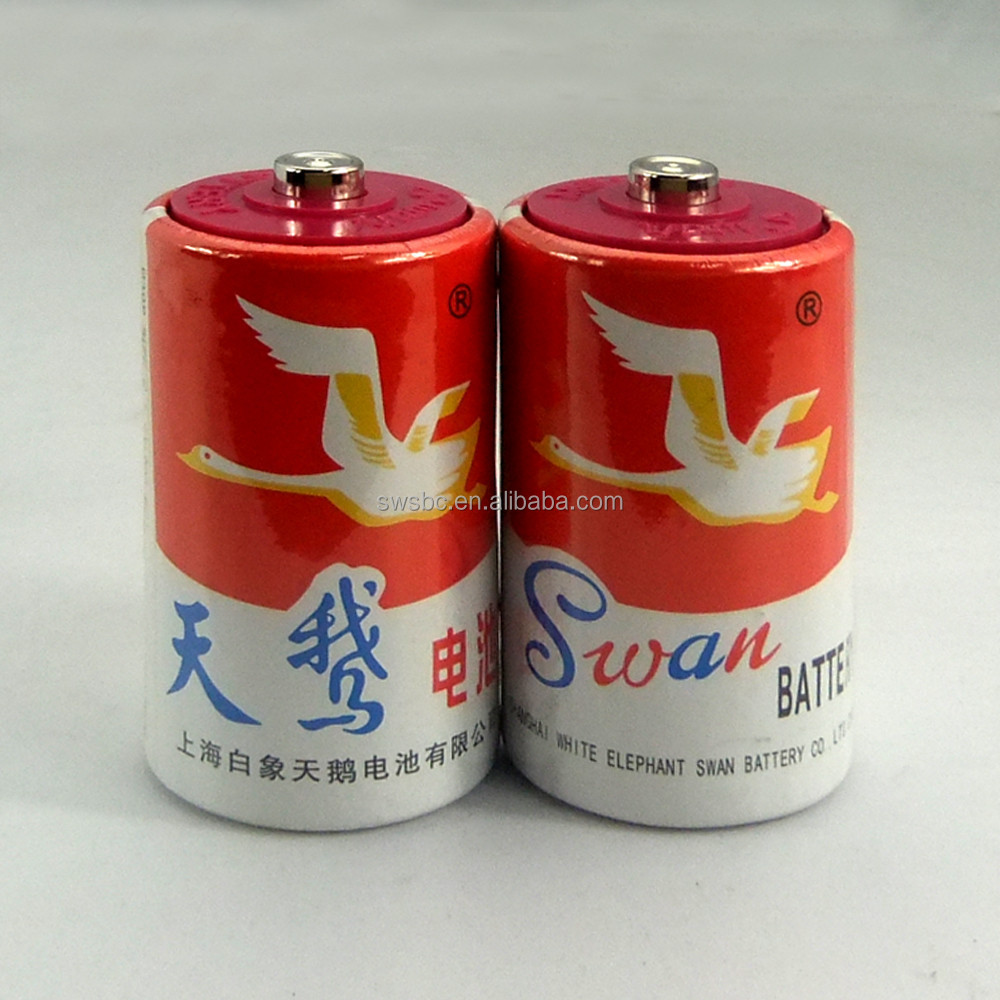 SWAN R20 PAPER JACKET CARBON ZINC BATTERY