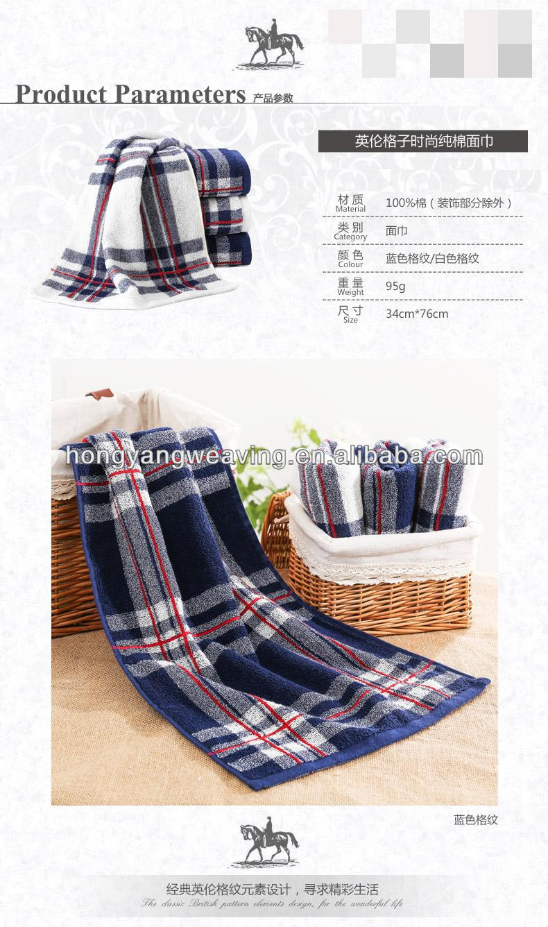 England Style Dying Yarn Sports Towel