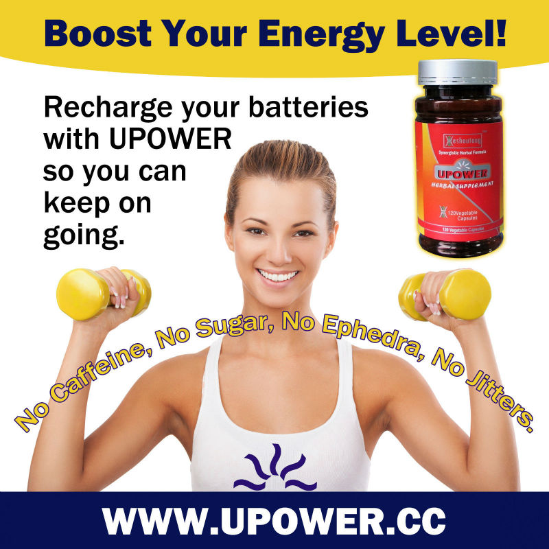 UPOWER NATURAL HERB SEX MEDICINE HEALTHY SEX LAST A LONG TIME