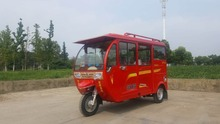 3 Wheel Motorcycle Taxi / Closed Cabin Passenger Tricycle