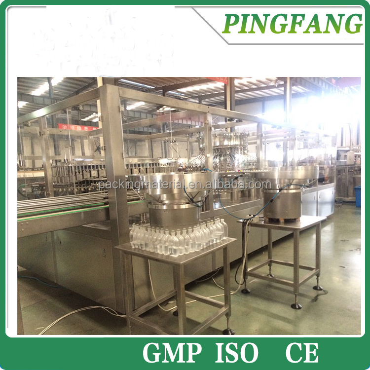 XGF Fully Automatic Plastic Bottle Form Fill Seal Machine, Dextrose IV Fluid Production Line