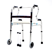 Rehabilitation Therapy Supplies Medical Mobility Walking Aids Walkers for Disabled