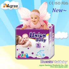 cheap hot sale alibaba China OEM factary baby diaper with high absorbency