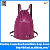 2017 New Design Cute Girl School Backpack Outdoor Sports Backpack Bag