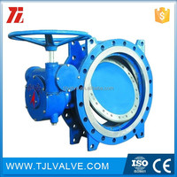 matel seat wcb/stainless steel triple offset gear operate flange butterfly valve triple eccentric type low price