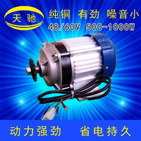 chain drive motor 500-1000w for electric rickshaw, electric rickshaw motor, eickshaw motor